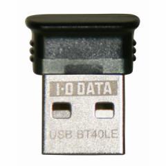 ▼Bluetooth4.0+EDR/LE準拠 USBアダプター USB-BT40LE通信 Bluetooth USB アダプタ 通信USB 通信アダプタ BluetoothUSB USB通信 アダプタ