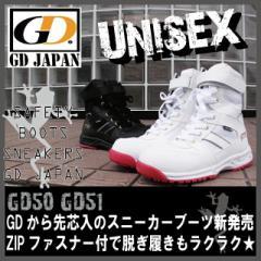 安全靴 スニーカーブーツ GD JAPAN【ハイカット ...