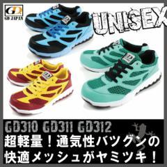 安全靴 先芯入り安全スニーカー GD JAPAN【おしゃ...