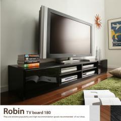 【g105058】テレビボード テレビ台 TVボード TV台 ローボード シンプル 収納 180cm キャスター付 ロータイプ