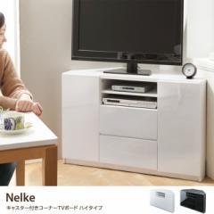 【g105304】背面収納 コーナー TVボード テレビ台...