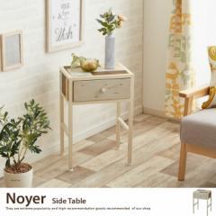 【g108006】サイドテーブル ベッド 収納 Noyer おしゃれ ソファ 木製 ホワイト アンティーク アイアン 引出し