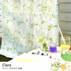 【g112971】カーテン オーダー 生地 グリーン セット 柄 かわいい リビング 植物 観葉植物 鮮やか 綺麗 エレガント