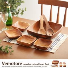 【g11280】vemotore wooden natural bowl set スクエアータイプ ボール お皿 取り分け セット