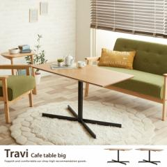 【g11288】Travi Cafe table big カフェテーブル ...