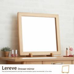 【g11298】Lereve Dresser mirror 鏡 ミラー シン...
