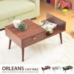 【g12040】テーブル センターテーブル 幅80 ガラス 木製 棚 天板 マガジンラック メラミン加工 コーヒーテーブル ローテーブル ウッドテ