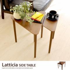 【g12068】サイドテーブル 2個組 テーブル 木製 脚 取付 天板 耐荷重 2kg ローテーブル ベッド ダイニング %OFF モダン シンプル シンプ