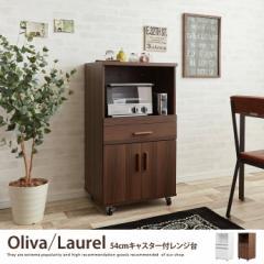 【g18003】 鏡面 キッチン収納 レンジ台 収納庫 ダイニング 収納 ブラウン ホワイト 幅55 幅60