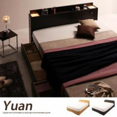 【g5561-04】【ダブル】 【超高密度ハイグレードポケットコイル】  ベッド 下 収納 収納付き bed 棚付き マットレス 大容量 家具 モダン