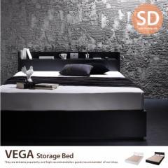 【g5643-04】【セミダブル】 【超高密度ハイグレードポケットコイル】 VEGA 【引出し・コンセント付きベッド】 シンプル 【幅123cm】 PVC