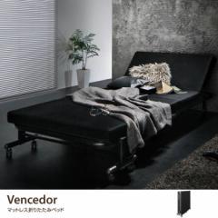 【g5898】折り畳みベッド 折りたたみ マットレス シンプル ベッド 収納可能