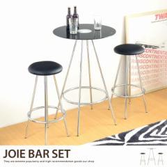 【g8034】ダイニングセット 3点セット カウンターテーブル バーテーブル ダイニングチェア ハイチェア 椅子 イス いす %OFF モダン シン
