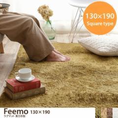 【g86011】ラグ ラグマット マイクロファイバー 130×190 ホットカーペット対応 湯洗い 洗える カーペット マット 絨毯 じゅうたん