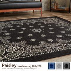【g87057】【200cm×200cm】 【正方形】 Paisley bandana rug ペイズリーバンダナラグ ラグ ラグマット 男前インテリア 厚手 カーペット