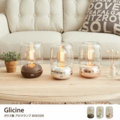 【g91038】 Glicine ガラス製 アロマランプ アロ...