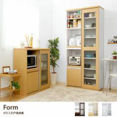 【g92080】キッチン収納 収納 キッチン スライド 食器棚 レンジ台 木製 スライド 食器収納 オシャレ