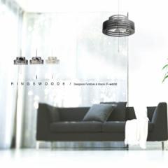 ペンダントライト Rings wood8(リングスウッド8) 3灯照明 ペンダント 天井照明 北欧系 白熱灯