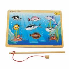 【即納】エド・インター 磁石あそび フィッシングパズル おもちゃ 木のおもちゃ 木製 木育 知育玩具