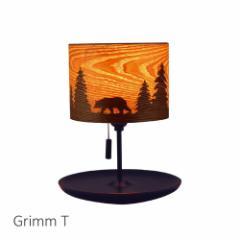 【送料無料・即納】間接照明 テーブルランプ Grimm T (グリム T) YTL-359 【テーブルライト】