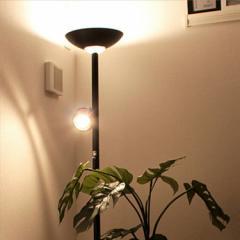 【送料無料・即納】フロアスタンド照明 Ozone U floor light オゾンU インテリア照明