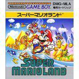 【送料無料】【中古】 GB ゲームボーイ スーパーマリオランド ソフト