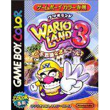 【送料無料】【中古】 GB ゲームボーイ ワリオランド3 不思議なオルゴール ソフト