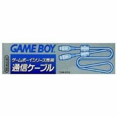 【送料無料】【中古】 GB 任天堂 ゲームボーイシリーズ専用 通信ケーブル