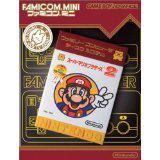 【送料無料】【中古】 GBA ゲームボーイアドバンス ファミコンミニ スーパーマリオブラザーズ2 ソフト