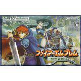 【送料無料】【中古】 GBA ゲームボーイアドバンス ファイアーエムブレム 烈火の剣 ソフト