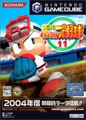 【送料無料】【中古】 GC ゲームキューブ 実況パワフルプロ野球11 ソフト