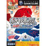 【送料無料】【中古】 GC ゲームキューブ ポケモンボックス ルビー&サファイア (内箱説付き)