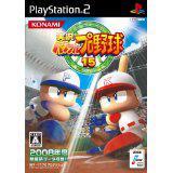 【送料無料】【中古】PS2 プレイステーション2 実況パワフルプロ野球15