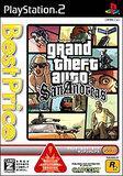 【送料無料】【中古】PS2 グランド・セフト・オート・サンアンドレアス ベストプライス【CEROレーティング「Z」】