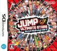 【送料無料】【中古】DS ソフト ジャンプアルティメットスターズ