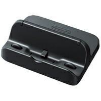 【送料無料】【中古】Wii U GamePad 充電スタンド...