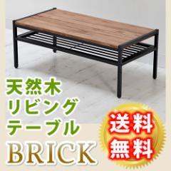 テーブル ローテーブル センターテーブル 幅90cm 木製 リビング ヴィンテージ