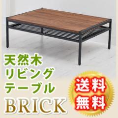 テーブル ローテーブル センターテーブル 幅95cm 木製 リビング ヴィンテージ