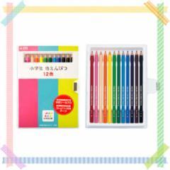 色鉛筆 小学生文具 色鉛筆12色(ソフトケ−ス入) サクラクレパス GPY12