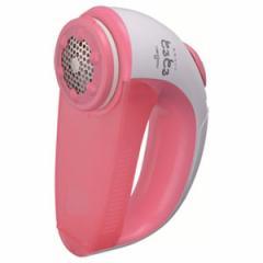 毛玉取り機 毛玉取り器 クリーナー 乾電池式 イズミ ピンク