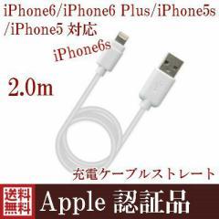 ライトニングケーブル Apple MFI認証品 Lightning...