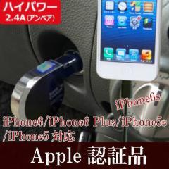 車載用充電器 DC充電器 リール式 巻き取り式 コード80cm 2.4A LN WH 白 KL-35(iPhone/アイフォン/アップル/apple/スマフォ/スマホ/シガ