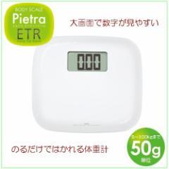 体重計 デジタル 見易い 大型文字表示 軽い 軽量 ホワイト 白