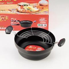 天ぷら鍋 IH対応 鉄製 深型 てんぷら鍋 24cm