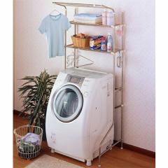 セキスイ ステンレス洗濯機ラック(洗濯機ラック/サニタリーラック/幅調節/置き台/ランドリーラック/収納棚/洗面所/ハンガー/伸縮)