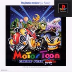 【中古プレイステーション】モータートウーン・グランプリ・USAエディション PlayStation the Best for Family【中古】[☆3][12276-49488