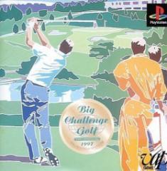 【中古プレイステーション】ビッグチャレンジゴルフ【中古】[☆3][12276-4988021095341-092202]