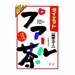 山本漢方製薬 ダイエット プアール茶 (8g×24包入)