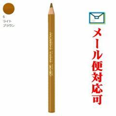 【メール便選択可】ビボ アイフル マユズミ 6 ライトブラウン 【化粧品】