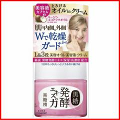 黒糖精 オイルinクリーム 80g 【化粧品】